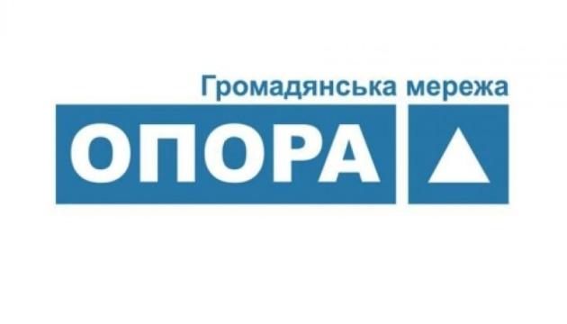 """ОПОРА закликає кандидатів у президенти утриматись від """"благодійності"""""""