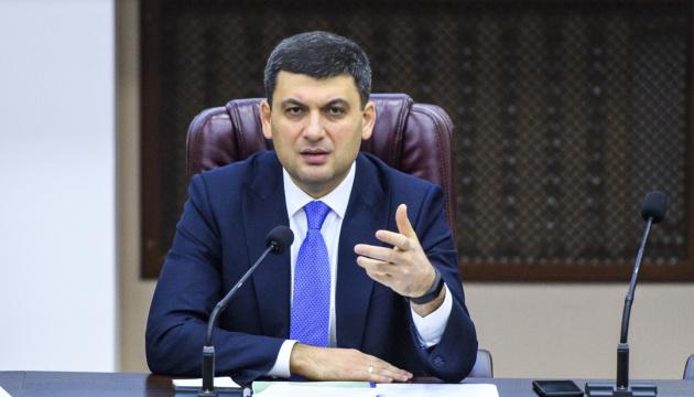 Hroїsman: Le gouvernement a déjà défini les priorités pour l'année prochaine
