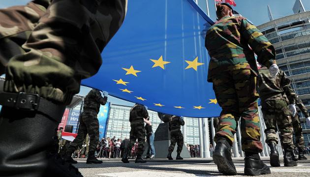 Европейская армия: не реально и не нужно, ни ЕС, ни Украине