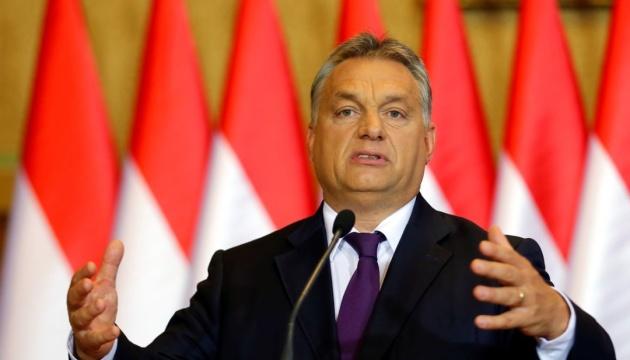 Питання дня: що цей Орбан собі дозволяє?