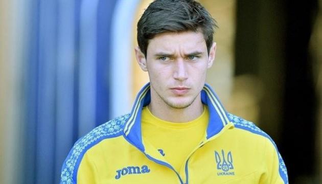 Яремчук через травму не зіграє проти Словаччини, його замінить Борячук