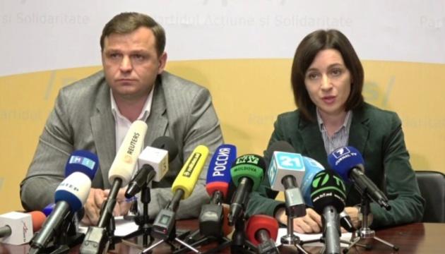 У Молдові розслідують зв'язки з Росією лідерів опозиції