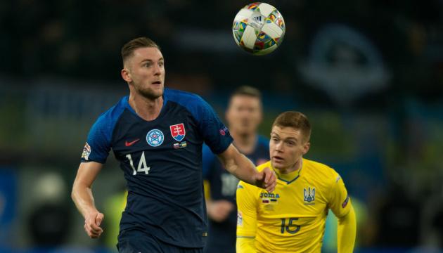 Україна програла у Трнаві Словаччині в матчі Ліги націй УЄФА