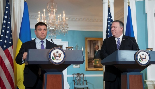 США четко заявили, что Украина будет в НАТО – Климкин