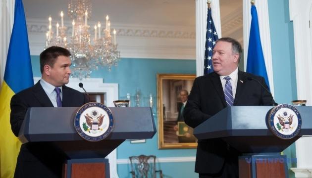 У Украины нет большего друга, чем США - госсекретарь Помпео