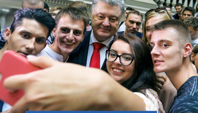 Гройсман и Порошенко поздравили молодежь с Днем студента