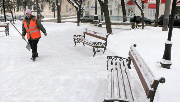 """Ожеледиця й до −16° морозу: синоптики дали """"жорсткий"""" прогноз"""