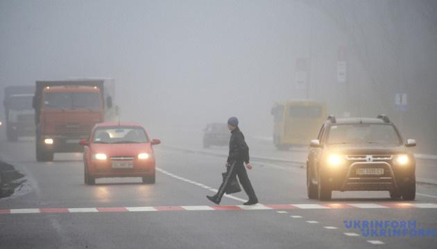 Водителей предупреждают о тумане 29-30 января