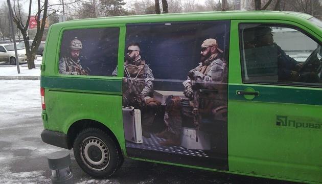 Под Киевом ограбили инкассаторское авто - ПриватБанк обещает 100 000 за помощь