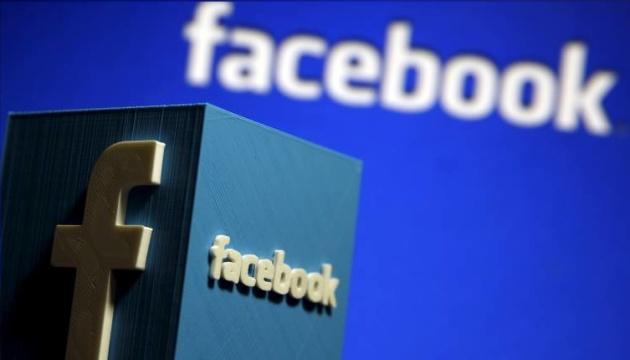 Туреччина оштрафувала Facebook на $280 тисяч за порушення приватності