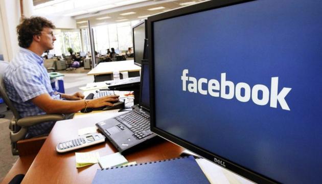 Збій на Facebook став найбільшим в історії соцмережі - ЗМІ