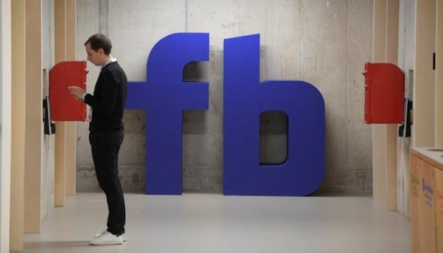 В Ірландії почали розслідування відносно Facebook