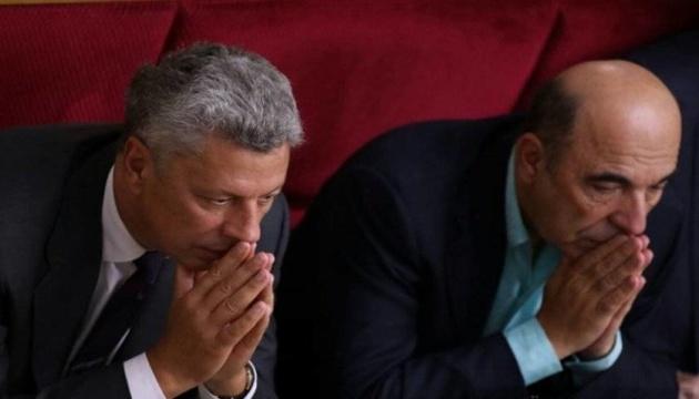 Политсила Рабиновича и Бойко решила, кто пойдет в президенты