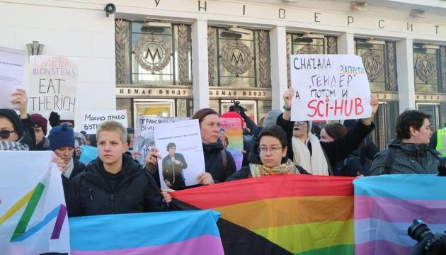 Заступник мера Сум не відмовляється від свого допису щодо ЛГБТ