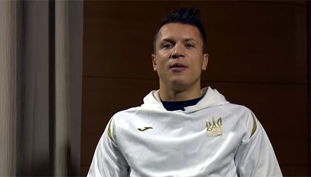 Гравці збірної України з футболу прочитали вірш Миколи Вінграновського