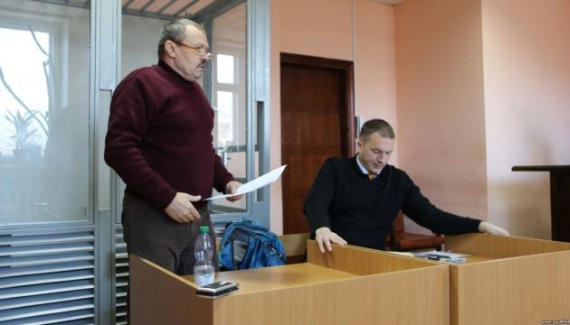 Крымского экс-депутата Ганыша приговорили к 12 годам за госизмену