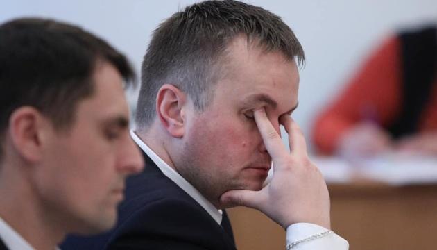 Суд не став розглядати заяву Холодницького стосовно справи Мартиненка