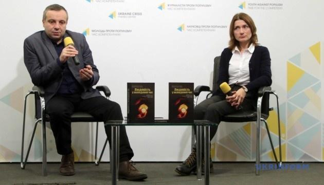 В Киеве презентовали книгу о 180 праведников, спасавших людей в Голодомор