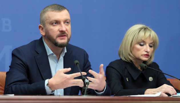 Петренко презентував законопроект