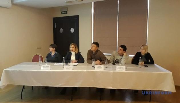 Ukraine NOW: у Львові журналісти та експерти обговорили просування бренду