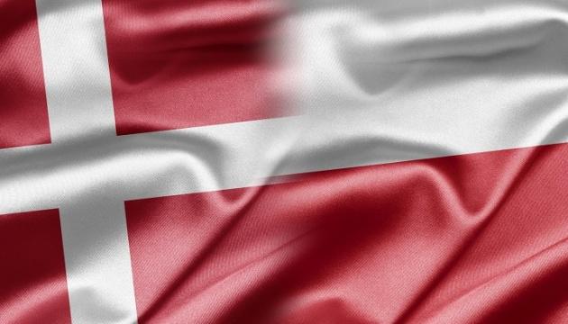 Польша и Дания решили 40-летний