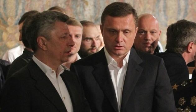 Льовочкіна і Бойка виключили з фракції Опоблоку