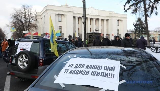 Євробляхери знову перекрили Грушевського