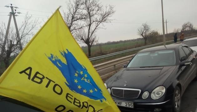 """""""Евробляхеры"""" свернули акцию протеста и разблокируют дороги"""