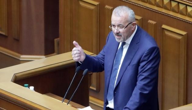 Ексдепутату Березкіну повідомили ще одну підозру
