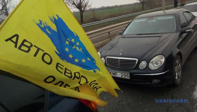 Полиция насчитала более тысячи участников акций «евробляхеров»