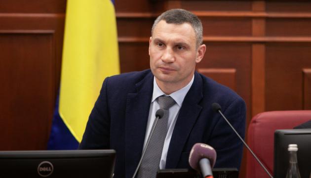 Кличко заявив про початок будівництва метро на Виноградар