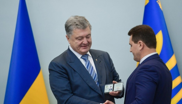 Президент представив нового голову Черкаської ОДА