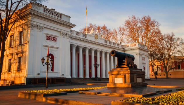 Поза конкуренцією: Про закупівлі Одеської міськради у сфері освіти