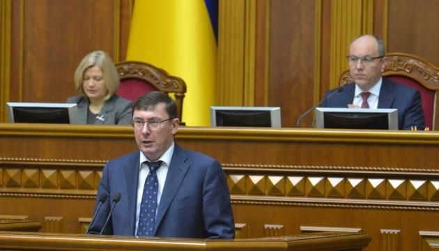 Геращенко назвала круговой порукой отказ Рады снять неприкосновенность с Березкина