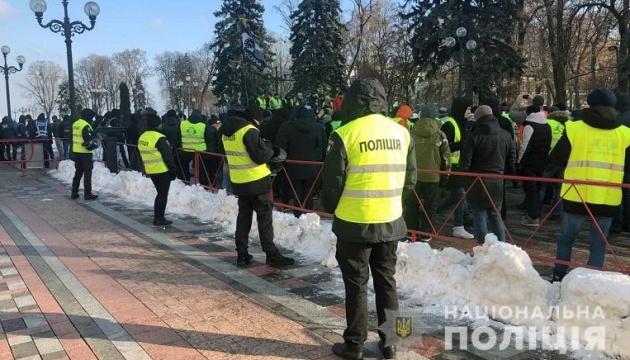 """Под Радой полиция задержала трех """"евробляхеров"""""""
