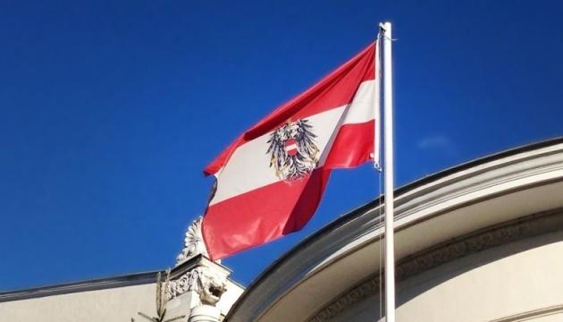 США ограничили обмен информацией с МВД Австрии из-за пророссийской партии