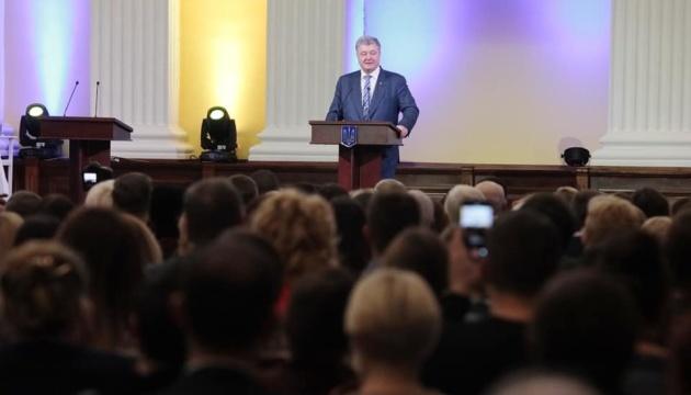 Hundreds of organizations calling for release of Sushchenko and other Kremlin's prisoners - Poroshenko