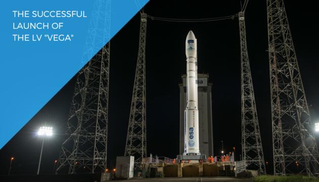З космодрому Куру запустили ракету з українським двигуном