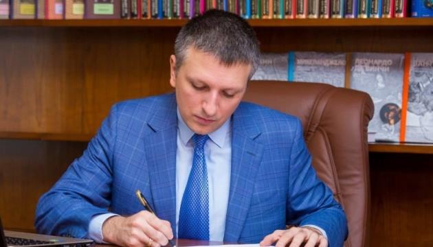 НАПК выявило признаки незаконного обогащения в декларации депутата от БПП