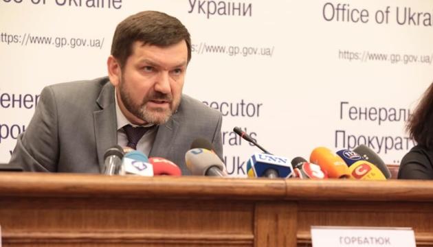 ГПУ будет повторно просить суд об аресте имущества Ющенко