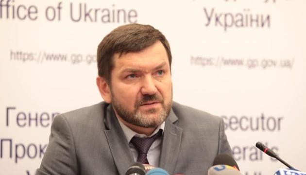 "У ГПУ пояснили, як Гримчак ""причетний"" до нападу на Чорновол"
