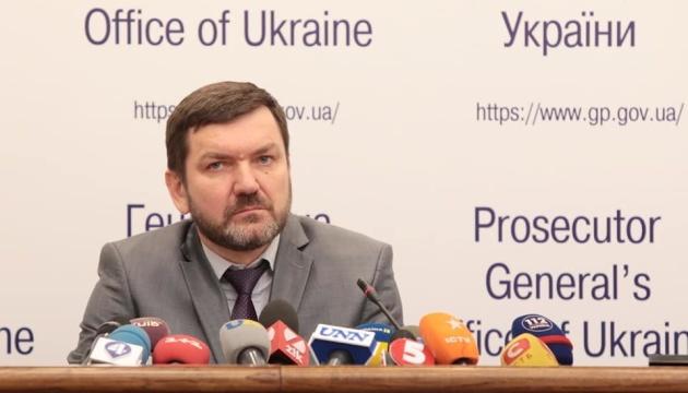Les principales investigations dans les enquêtes sur les affaires liées au Maidan sont terminés