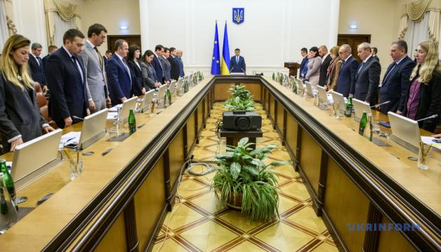 Кабмін погодив проект угоди про ЗВТ з Ізраїлем