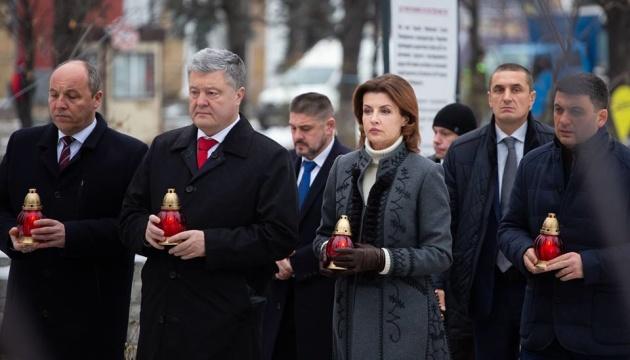 Les autorités de l'Ukraine honorent la mémoire des Héros de la Centurie Céleste (photos)