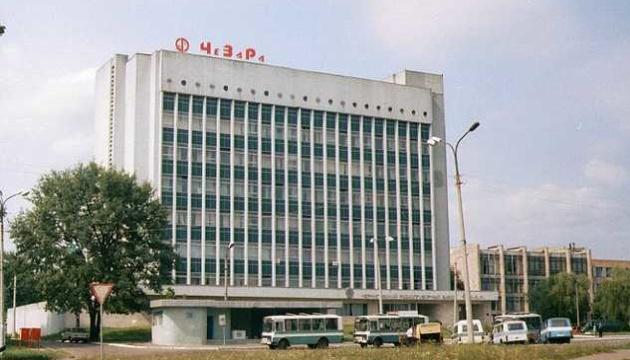 Черниговская ОГА обратится в СНБО и Укроборонпром из-за  долгов «ЧеЗаРа»