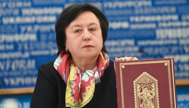 В Україні вийшло факсимільне видання Лавришівського Євангелія XIV ст.