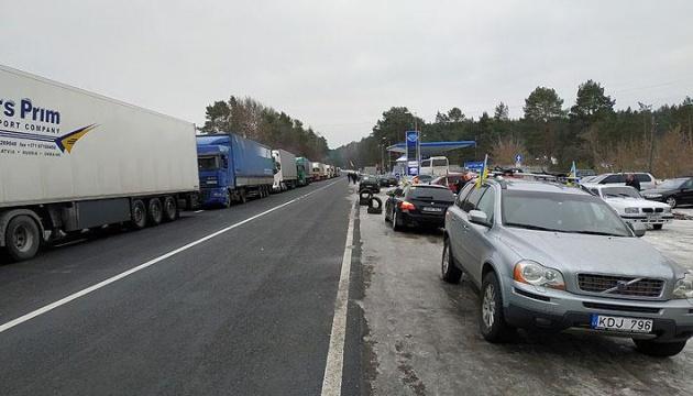 На Чернігівщині розблокували прикордонний пункт пропуску