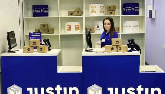 В Украине начал работу новый почтово-логистический оператор