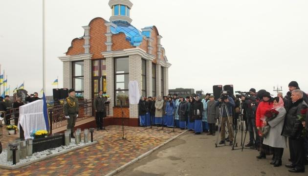 У Чернігові освятили каплицю на честь полеглих за Україну воїнів