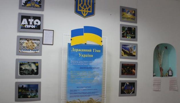 У Сєверодонецьку відкрили виставку сучасного патріотичного плакату